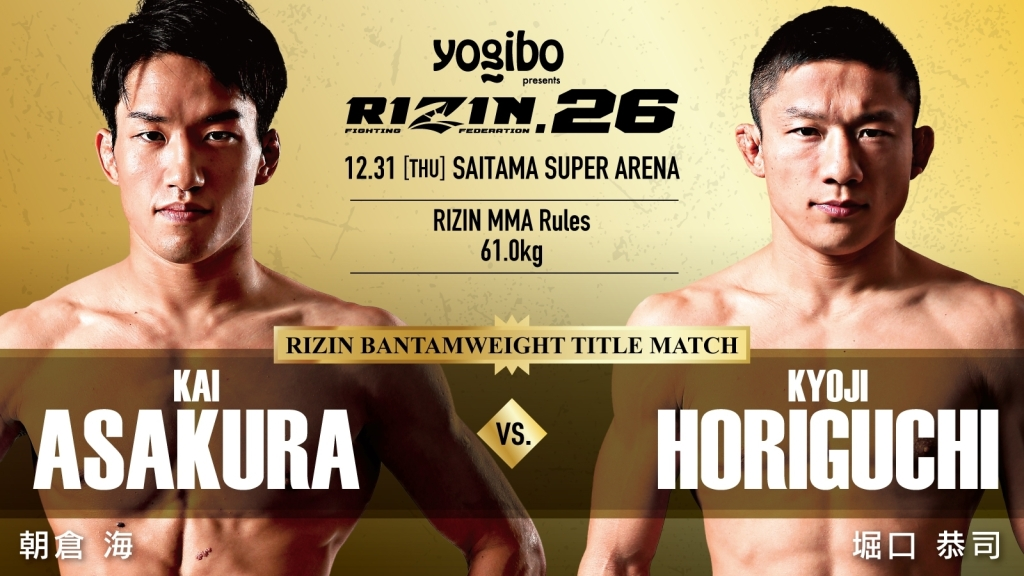After a year away from the chaos, Kyoji Horiguchi is ready to fight at the top of the RIZIN and Bellator bantamweight divisions. (RIZIN FF)