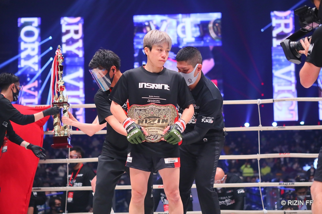 Ayaka Hamasaki regained the RIZIN Super Atomweight Championship on Thursday (© RIZIN FF)