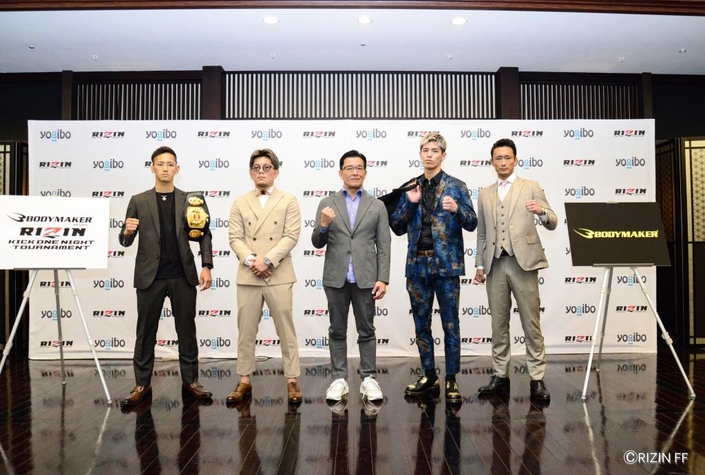Genji Umeno, Kouzi, Taiju Shiratori and Ryo Takahashi pose for a photo at a press conference.